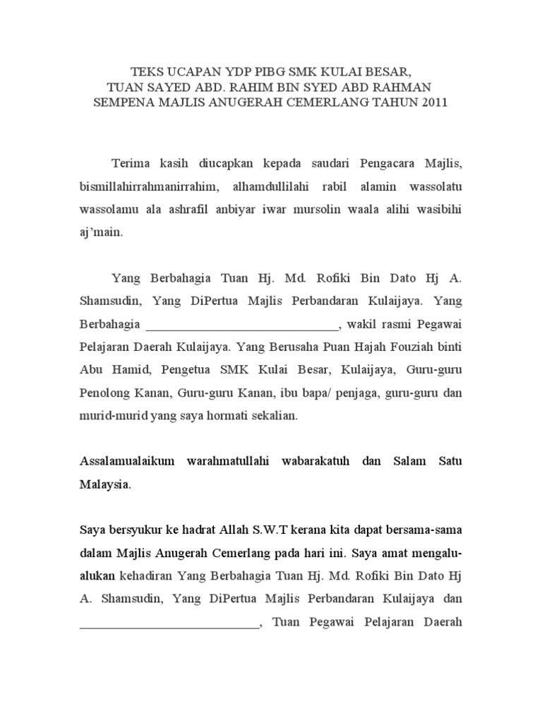 Teks Ucapan Anugerah Cemerlang Ydp Pibg