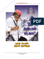 Ithu Aandavan Kattalai - Rajini Special