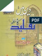 Deen Main Taqleed Ka Masla