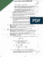 AL 1995 Physics Marking Scheme IIB