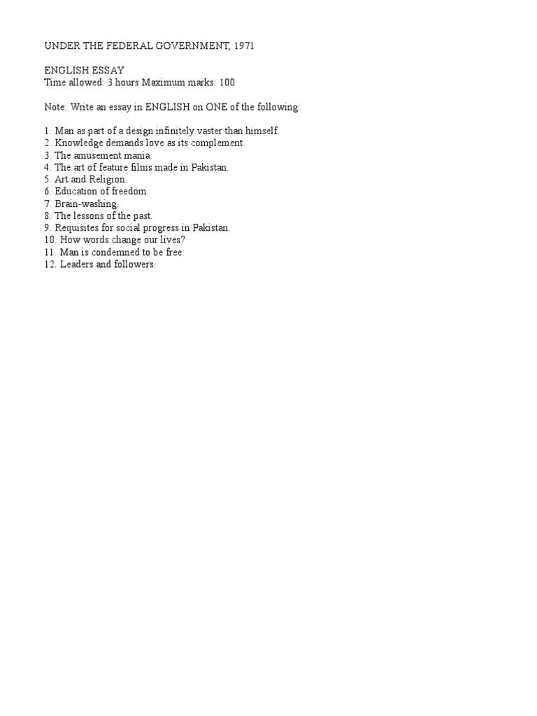 Civil service essay hierarchy in pakistan