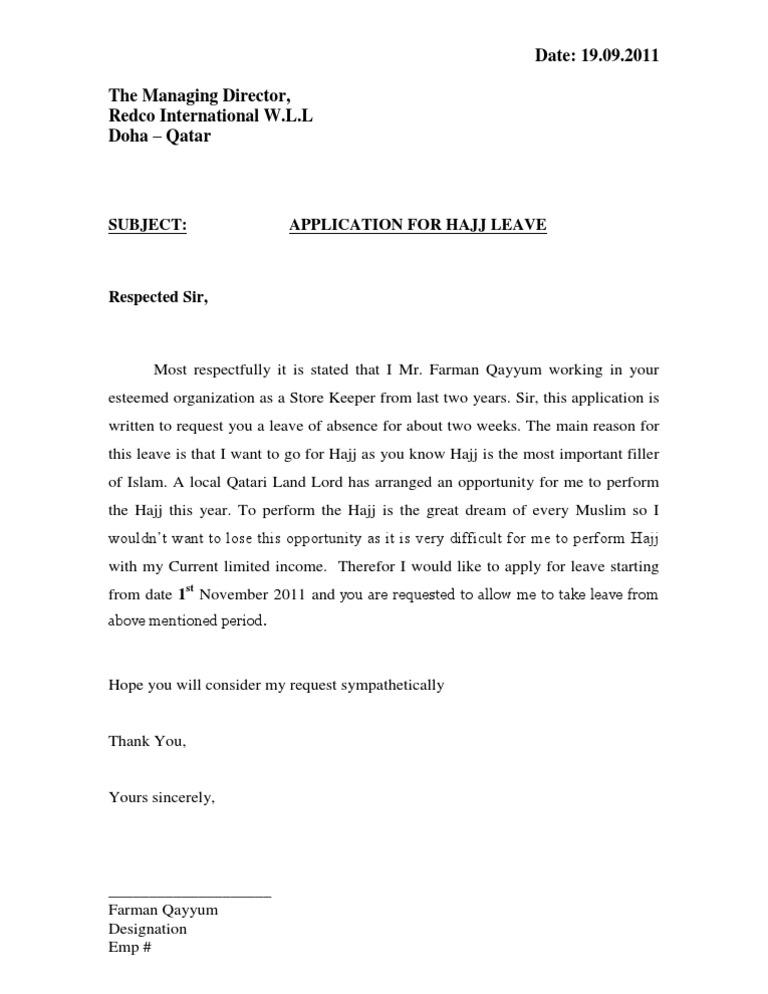 Hajj Leave Application