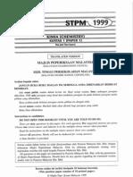 STPM Chemistry 1999 - Paper 1