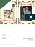 Renacimiento por Albert Estrella y Luis Puris