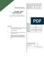 2000 CE CS Paper II C Version