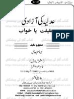 Adlia Ki Azaadi, Haqeeqat Ya Khaab