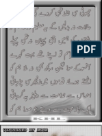 Graphical Urdu Poetry of Misc Poets
