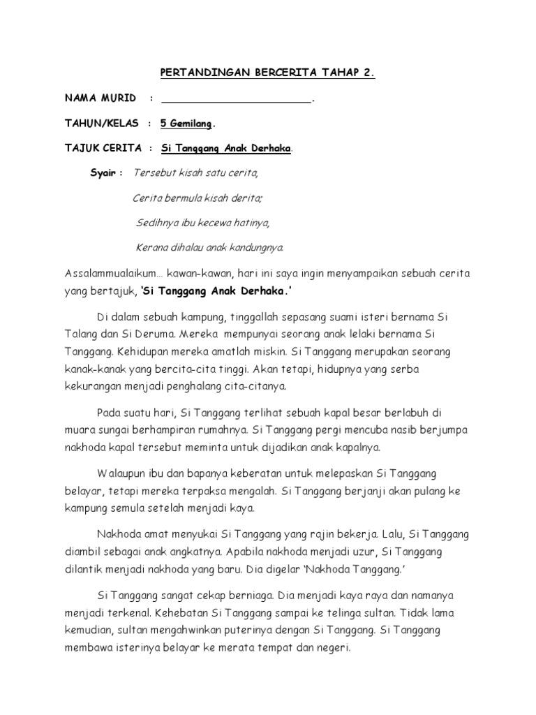 Bercerita Bahasa Melayu Tahap 2