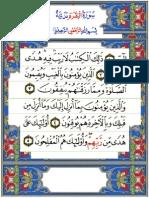Al-Baqarah (Quran 2)