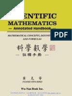 SCIENTIFIC MATHEMATICS-Annotated Handbook 科學數學-註釋手冊