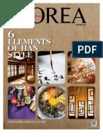 KOREA magazine [SEPTEMBER 2011 VOL. 7 NO. 10]