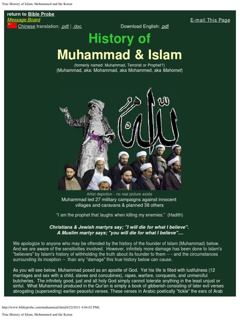 Muhammad   Quran   Muhammad