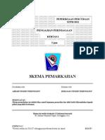 Skema PP2 STPM Terengganu 2011