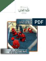 New Folder > Kashif2