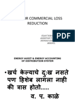 Cms for Commercial Loss Reduction