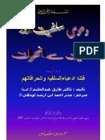 Microsoft Word Counterfiet of Salafis