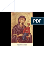 ### - Colectie icoane ortodoxe