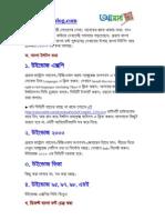 Tutorial Bangla
