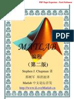 matlab编程