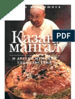Kazan Mangal Stalik