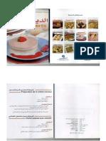 Desserts Khadija Maasser