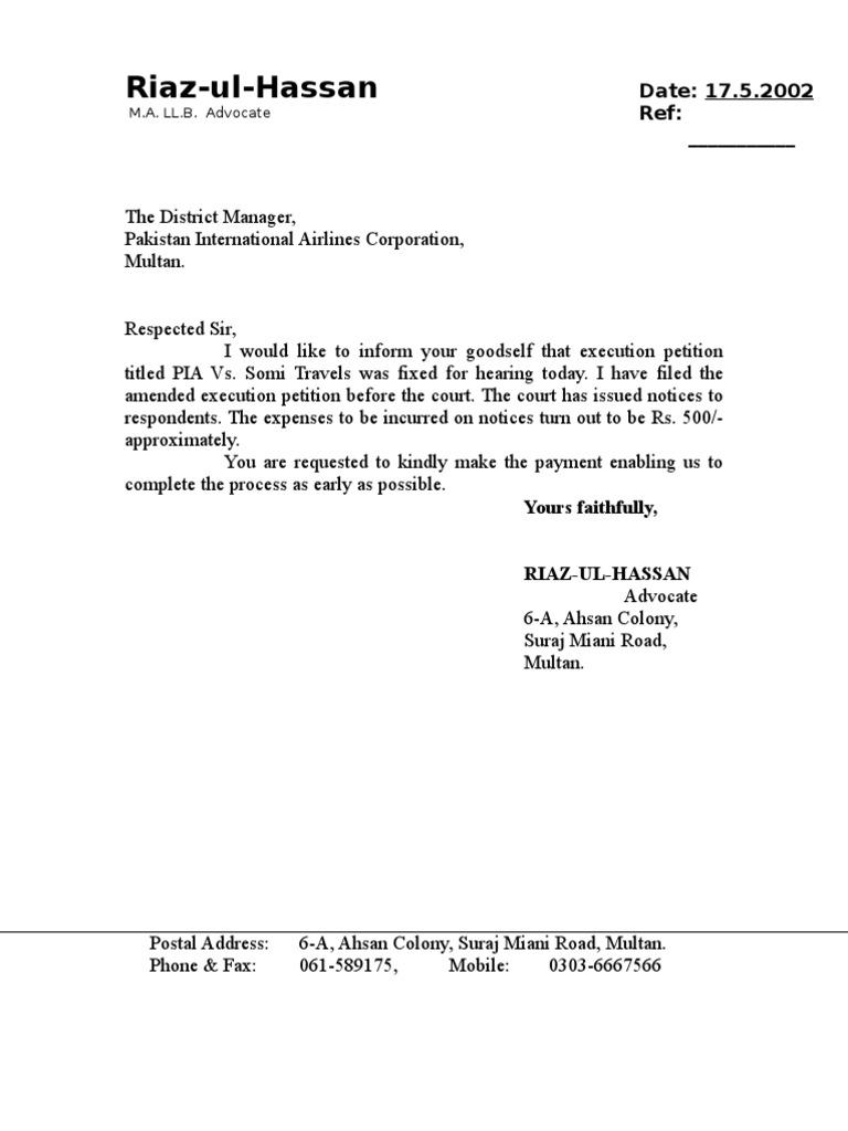 συμφωνία γνωριμιών UK