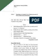 D.I.G. Multan