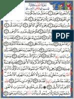An-Najam (Quran 53)