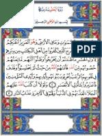 Al-Hashr (Quran 59)
