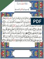 Al-Munafiqoon (Quran 63)
