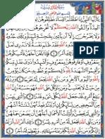 At-Talaq (Quran 65)