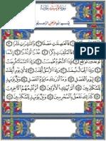 Al-Mursalat (Quran 77)
