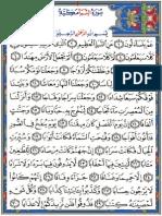 An-Naba (Quran 78)