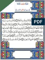 An-Naziat (Quran 79)