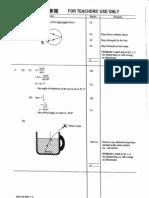 Physics 2003 Paper I Marking