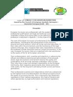 Κώδικας δεοντολογίας Τοπογράφων - Code of Surveyors