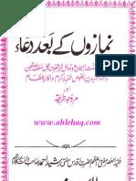 45813229 Namazon Kay Baad Dua by Shaykh Rasheed Ahmad Ludhyanvi r A
