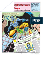 Raj Comics Hindi Pdf File
