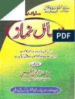 Masail e Namaz by Sheikh Habibur Rahman Azami