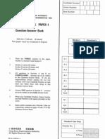 AL Chemistry 1999 Paper 1+2