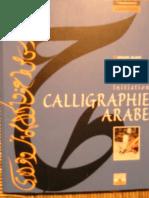 La Calligraphie Arabe Selon Ghani Alani