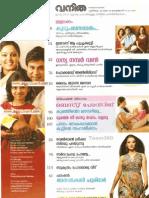 Pdf vanitha magazine
