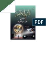 Aqsa Facts