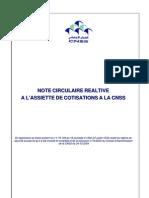 NOTE CIRCULAIRE RELATIVE A L'ASSIETTE DE COTISATIONS A LA CNSS