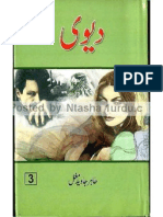 Devi_03_~_Tahir_Javed_Mughal