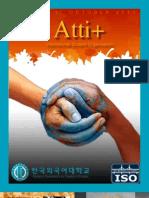 Atti +