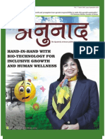 ANUNAAD - Issue XXIV, (The Quarterly In-house Publication of Resonance)
