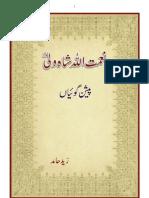 Urdu book, Naimat Ullah Shah Wali final Doc