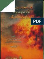 Urdu book, Arm Aged Don