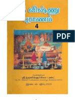 SRI VISHNU PURANAM - 4